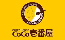 やっぱり外食カレーといえばココイチ!みんな大好きCoCo壱番屋カレーの入店記録をまとめてみた☆